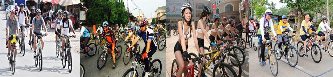 จักรยานยานพาหนะเอนกประสงค์